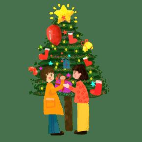 圣诞水彩礼物小朋友儿童平安夜松树PNG