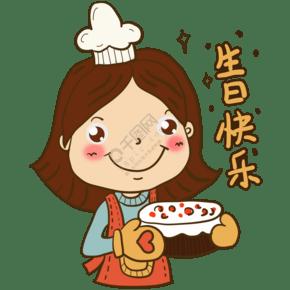 生日快乐亲手做蛋糕的可爱小女孩