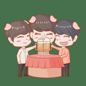 年夜飯卡通手繪好友聚餐啤酒碰杯免扣PNG