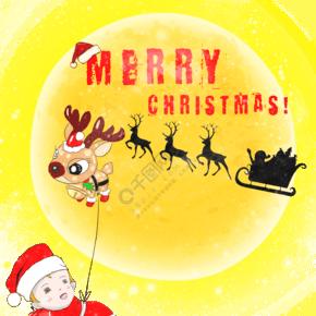 手绘卡通圣诞老人