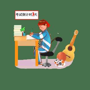 學習考試倒計時學習狀態寫作業男生繪本PNG