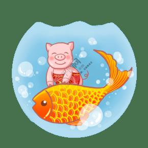 锦鲤海底世界驮金猪跨年送福