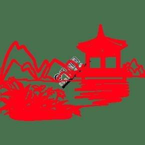 手绘中国风猪年世界名胜古迹风景区剪纸窗花亭台间