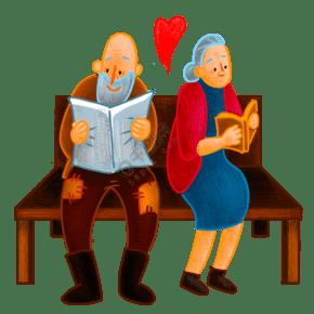 卡通手绘幸福老人看书创意海报
