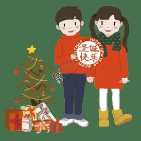 手绘儿童欢迎圣诞图