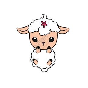 可爱毛茸茸花羊动物PNG免抠