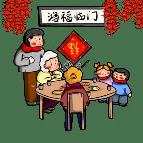 鸿福临门共度团圆夜