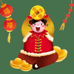 新年人物和元宝插画