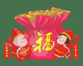 2019喜庆卡通小猪财神和大红包金币插画