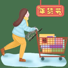 手绘过年在超市买年货的场景