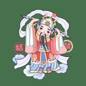 中国传统神仙祝贺福禄寿喜猪年吉祥PNG