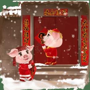 新年豬年新春豬小妹跟豬哥哥貼春聯