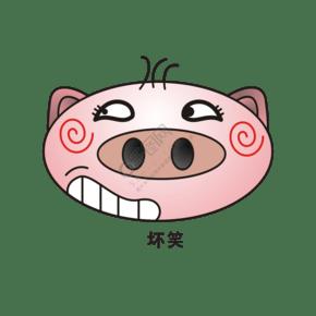 猪三毛表情包坏笑