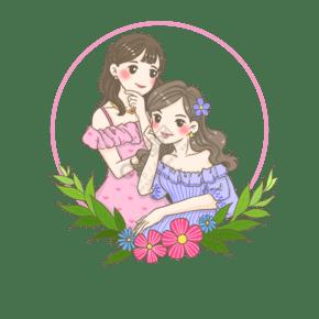 女神節圓形雙人裝飾PNG
