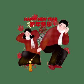 新年红色系红衣服情侣放鞭炮新年快乐卡通手绘