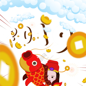 2019红色系甜财神送福锦猪相随插画