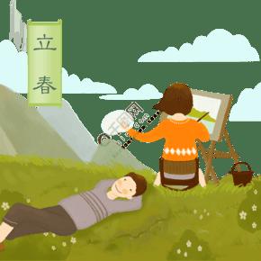 立春時節小情侶踏春畫畫場景