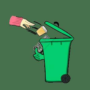 绿色卡通拟人垃圾桶