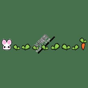 手绘动物兔子分割线