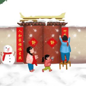 2019新年春節小年卡通人物