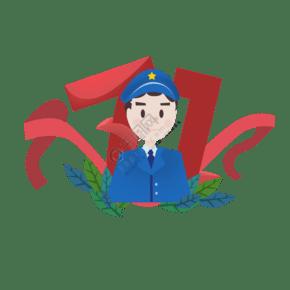 7月1日建党节手绘军人