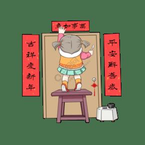 2019新年春節小年卡通女孩