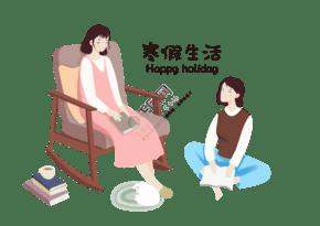 手绘女孩悠闲看书的寒假生活