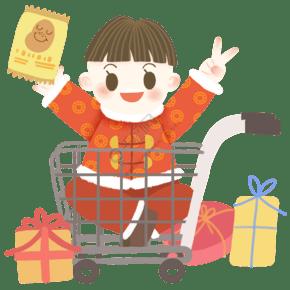 2019年春节新年卡通男孩买年货