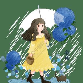 谷雨人物和植物插画