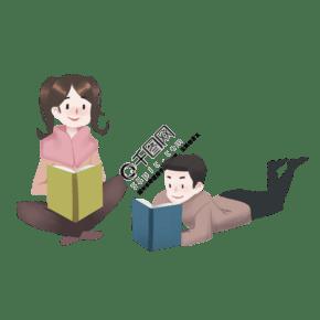 男孩和女孩寒假认真看书