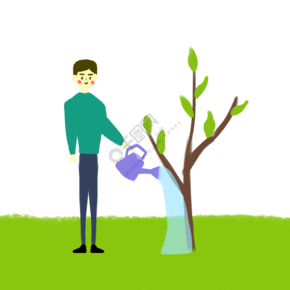 植树节男生种树浇水