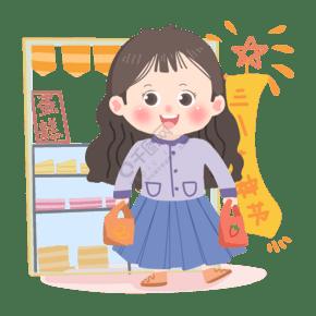 女神節卡通女生買蛋糕PNG素材