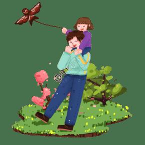 放風箏父女春季溫馨場景免摳元素