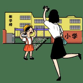 開學季黃色卡通插畫人物png