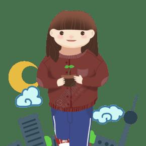 手拿盆栽的女孩插畫