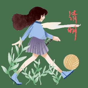 清明节踢球的小女孩