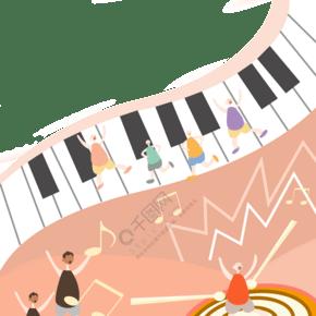 娛樂歡唱麥霸聚會團建PNG扁平風