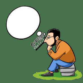 手繪卡通眼睛男士思考氣泡對話框