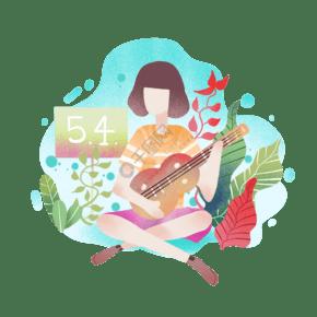 青年節彈吉他的女孩插畫