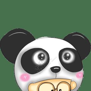 黑白熊貓卡通人物愛看書psd分層