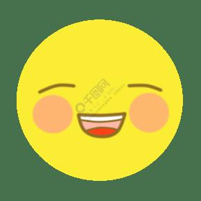 黄色眯着眼睛的笑脸