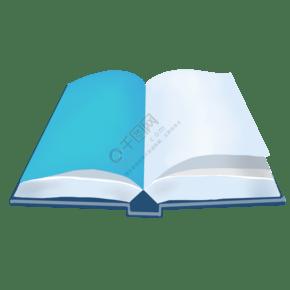 翻頁藍色的書本插畫