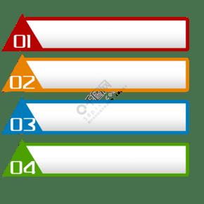 彩色三角边框装饰