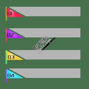 彩色小旗导航边框