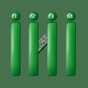 绿色竖排导航目录