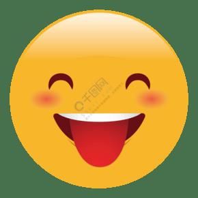 吐舌眯眼表情插画