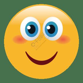 微笑笑脸卡通表情