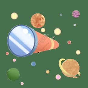 航天日望远镜插画