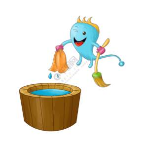 清洗衛生卡通插畫