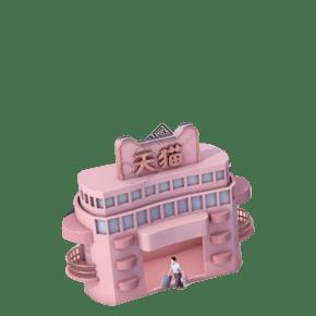 红色立体天猫商店免抠图